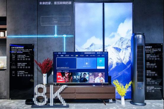 云米新品21Face互动智慧屏(5G版):8K超高清,内置5G模块!