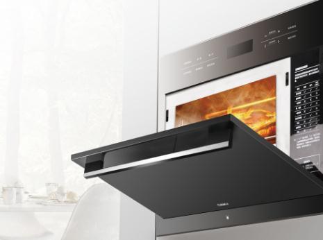 格兰仕Q5D嵌入式微蒸烤一体机——集微波炉、蒸箱、烤箱、酸奶机等家用电器于一体