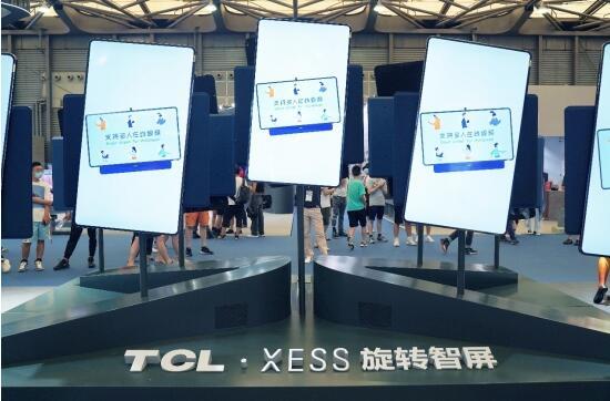 UDE&iLife国际显示博览会暨未来生活博览会,一款旋转屏电视,那就是55V5F