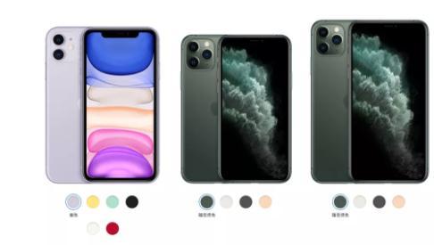 苹果11、苹果x,xs,xr比较,哪个好