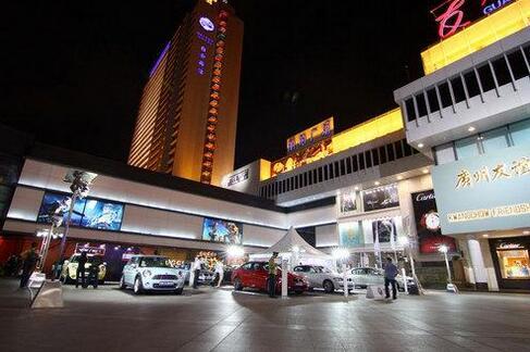 2020三星家电&广州友谊新品发布会在广州友谊商场举行